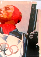Detail of Olympic poster showing condition defects