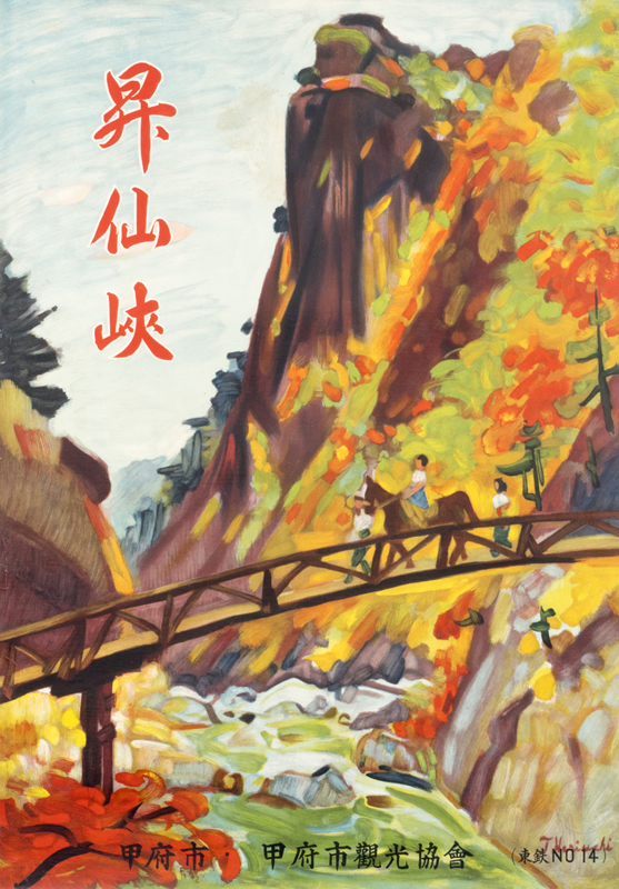Group on bridge with horse and landscape behind; red, brown, green