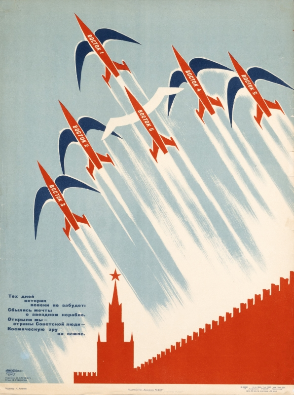 Moscow Kremlin wall with five space rockets flying above; blue, red, white